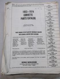1974 corvette parts book