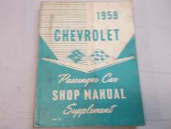 1959 supplement