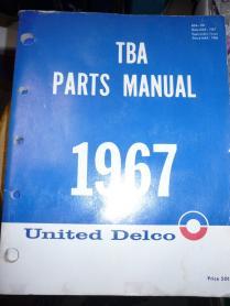 1967 TBA manual